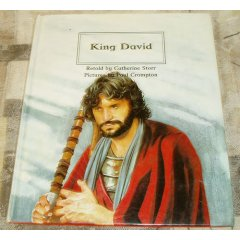 King David - people of the bible