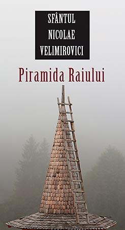 details_nicolae-velimirovici-sf-piramida-raiului