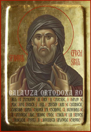 Sf-Efrem-Sirul1